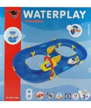 BIG Waterplay Rotterdam